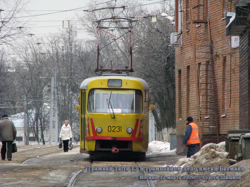 Москва. Tatra T3 №0231