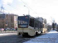Москва. 71-619А (КТМ-19А) №1130