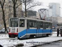 Москва. 71-608КМ (КТМ-8М) №1219
