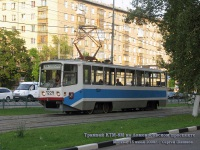 Москва. 71-608КМ (КТМ-8М) №1229