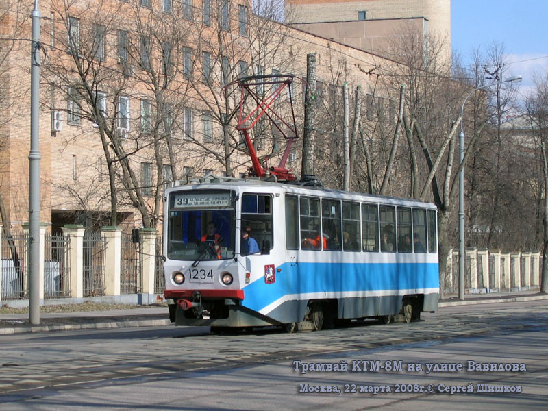 Москва. 71-608КМ (КТМ-8М) №1234