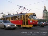 Москва. Tatra T3 №1317