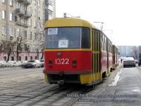 Tatra T3 (МТТЧ) №1321, Tatra T3 (МТТЧ) №1322