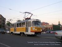 Москва. Tatra T3 №1979