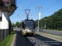 Москва. 71-619К (КТМ-19К) №2031