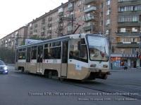 Москва. 71-619К (КТМ-19К) №2076