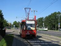 Москва. 71-619К (КТМ-19К) №2089