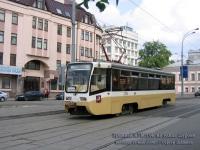 Москва. 71-619К (КТМ-19К) №2094