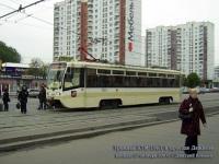 Москва. 71-619КТ (КТМ-19КТ) №2103