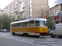 Москва. Tatra T3SU №2808