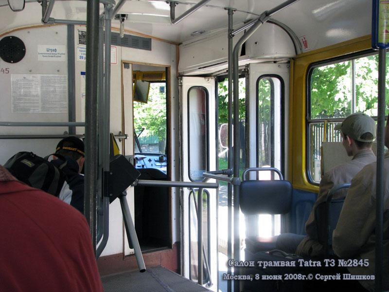 Москва. Tatra T3 №2845
