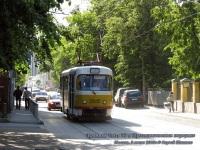 Москва. Tatra T3SU №2845