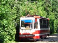 Москва. 71-134А (ЛМ-99АВ) №3003