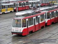 Москва. 71-134А (ЛМ-99АВ) №3008