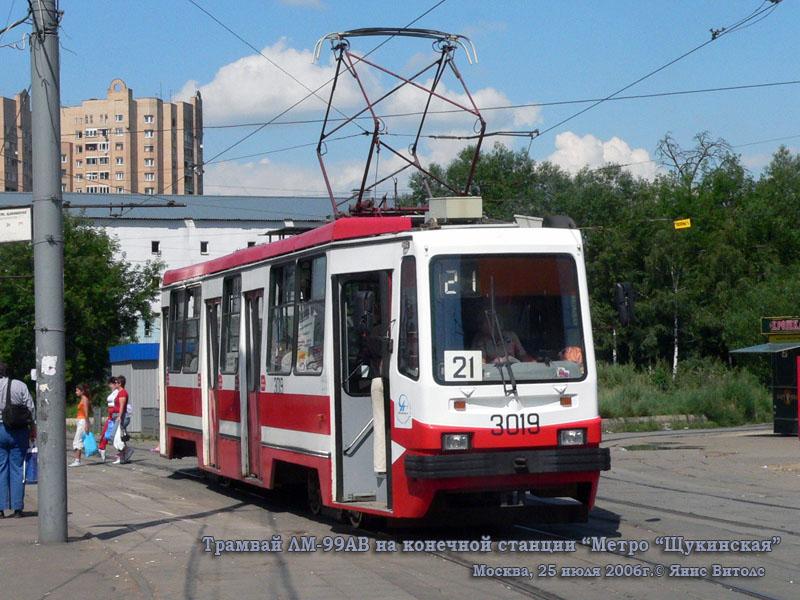 Москва. 71-134А (ЛМ-99АЭ) №3019