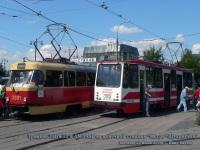 Москва. 71-134А (ЛМ-99АЭ) №3019, Tatra T3 (МТТЧ) №3391