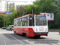 Москва. 71-134А (ЛМ-99АВ) №3020