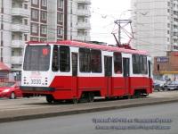 Москва. 71-134А (ЛМ-99АВ) №3030