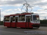Москва. 71-134А (ЛМ-99АЭ) №3031