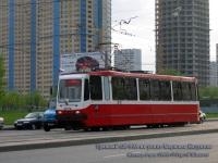 Москва. 71-134А (ЛМ-99АВ) №3031
