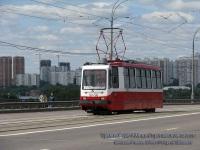 Москва. 71-134А (ЛМ-99АЭ) №3035