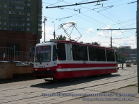 Москва. 71-134А (ЛМ-99АВ) №3037