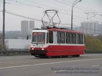 Москва. 71-134А (ЛМ-99АВ) №3039