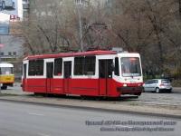 Москва. 71-134А (ЛМ-99АЭ) №3041