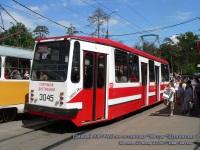 Москва. 71-134А (ЛМ-99АВ) №3045