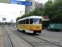Москва. Tatra T3 №3347
