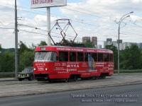 Москва. Tatra T3 (МТТМ) №3351