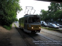 Москва. Tatra T3 (МТТМ) №3361