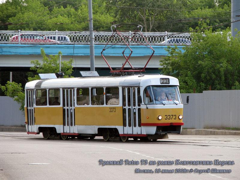 Москва. Tatra T3 №3373