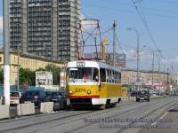 Москва. Tatra T3 №3374