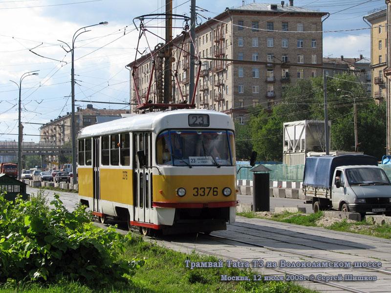 расписание трамвая 23 москва остановки цены предложения