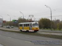 Москва. Tatra T3 №3382