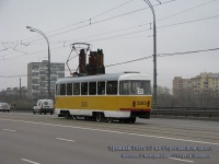Москва. Tatra T3 №3383
