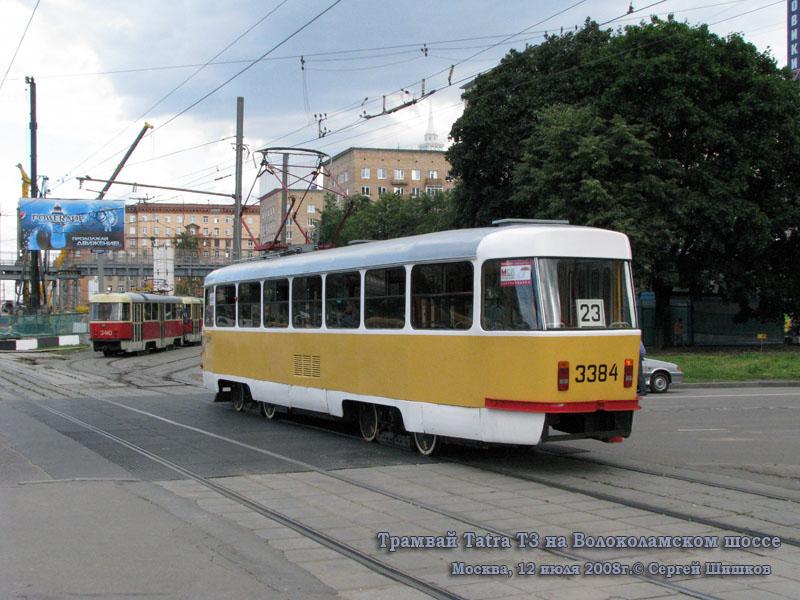 Москва. Tatra T3 №3384
