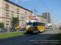 Москва. Tatra T3 (МТТЧ) №3387