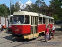 Москва. Tatra T3 (МТТЧ) №3394