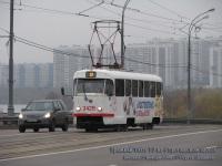 Москва. Tatra T3 №3429