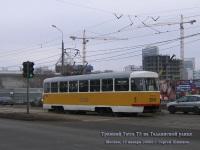 Москва. Tatra T3 №3847