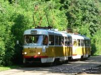 Москва. Tatra T3 №3941