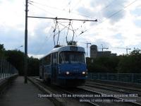 Москва. Tatra T3 №3973