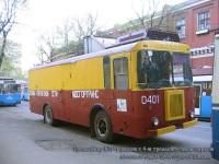 Москва. КТГ-1 №0401
