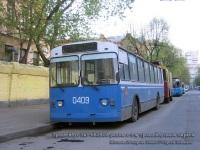 Москва. ЗиУ-682ВОА №0409