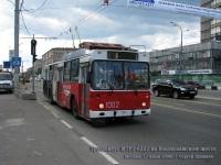 Москва. МТрЗ-6223 №1002