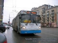 Москва. МТрЗ-6223 №1009