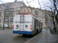 Москва. МТрЗ-52791 №1017