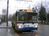 Москва. МТРЗ-5279 №1017